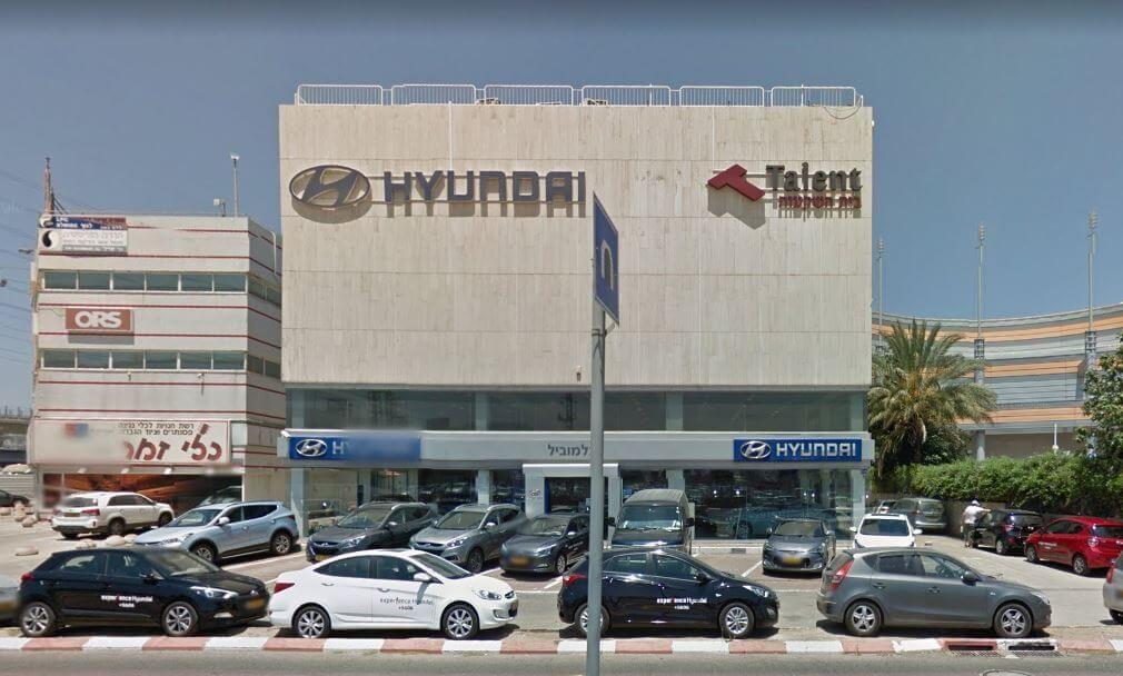 ירון בן עוז - משרד רואי חשבון בחיפה והקריות